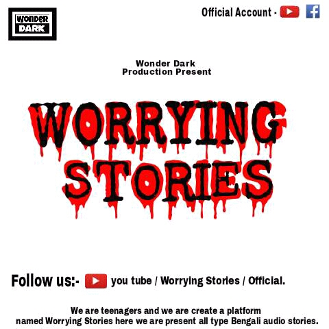 Worrying Stories