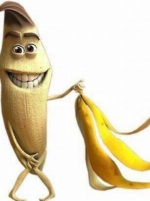 Banana naked.jpg Nature